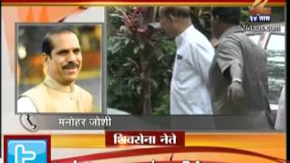 Zee24Taas : No need to apologize - Manohar Joshi