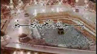 Blessings of Durood Sharif