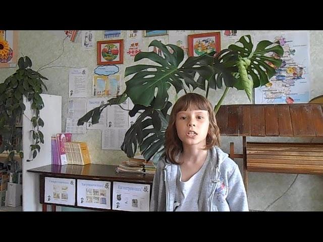 Изображение предпросмотра прочтения – АлинаСавченко читает произведение «Сельская песенка» А.Н.Плещеева