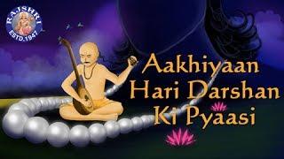 Aakhiyaan Hari Darshan Ki Pyaasi - Krishna Bhajan - Sanjeevani Bhelande - Devotional