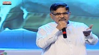 Allu Aravind Speech @ S/o Satyamurthy Audio Launch Live || Allu Arjun, Trivikram, Samantha