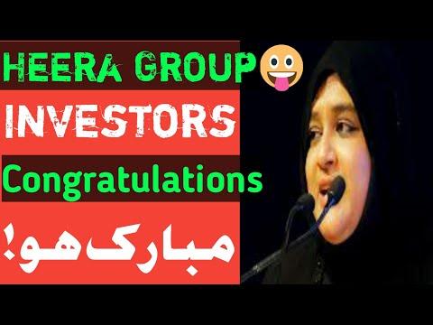 Heera Group Investors Congratulations