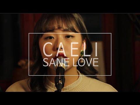 Caeli And The Swans - Sane Love