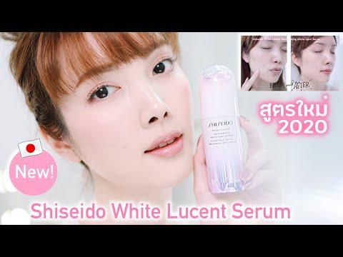 #JPcosme 🇯🇵 รีวิว New Shiseido White Lucent Serum | Kirari TV