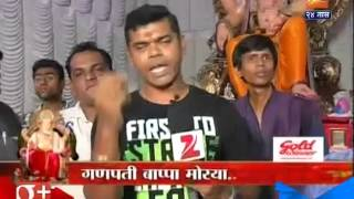 Deva Tujhya Dari Aalo : Siddarth Jadhav 20th September 2015