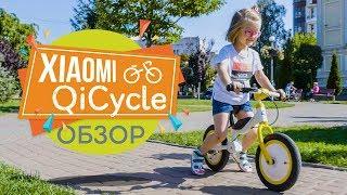 Велосипед и беговел Xiaomi QiCycle – два в одном