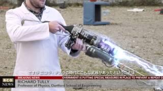 BCO NEWS 19世紀の武器を再現した大学院生 逮捕される thumbnail