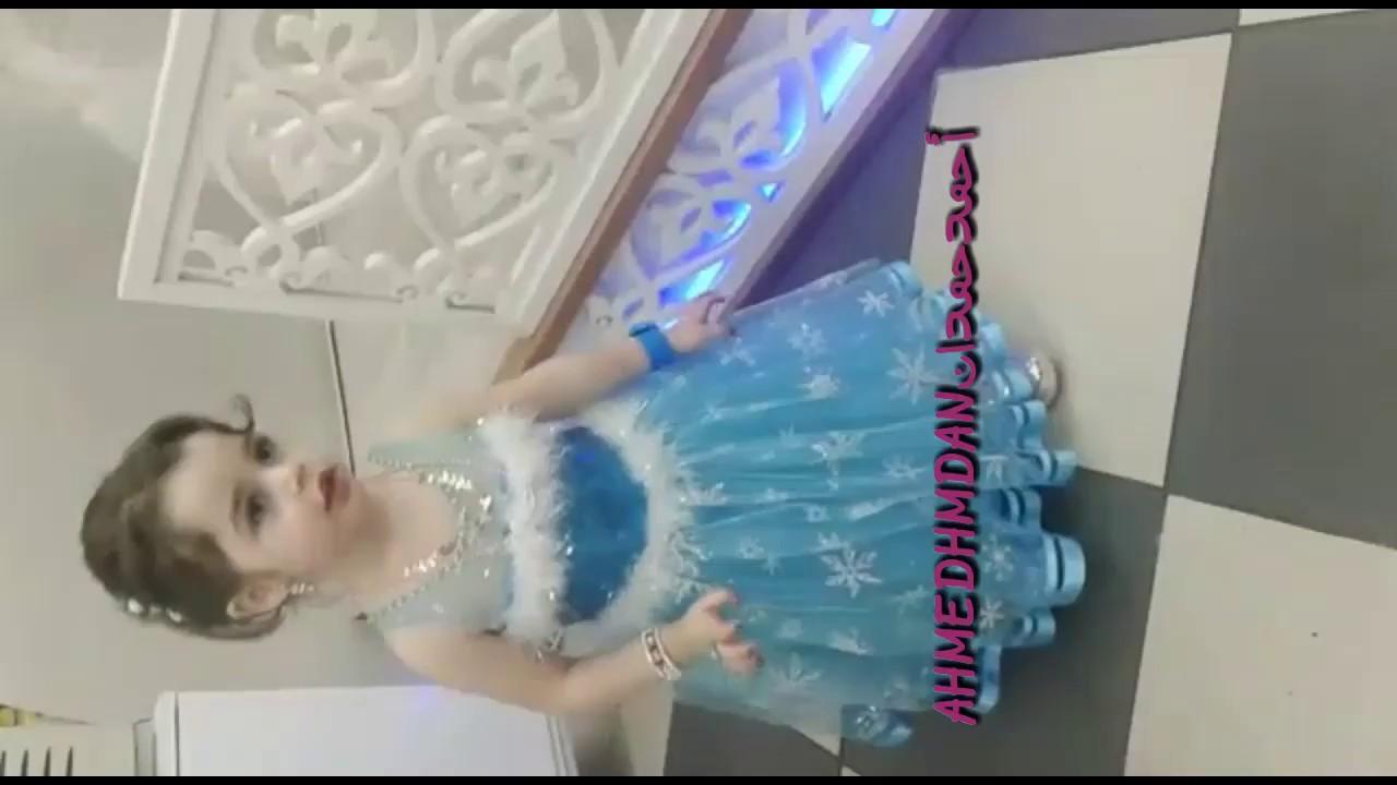 رقص بنت روعه على اغنية/يابنت ميلي يسعدلي الفستان النيلي