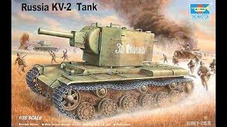 【プラモ製作日記】開封・ご紹介_トランペッター 1/35 ソビエト KV-2重戦車