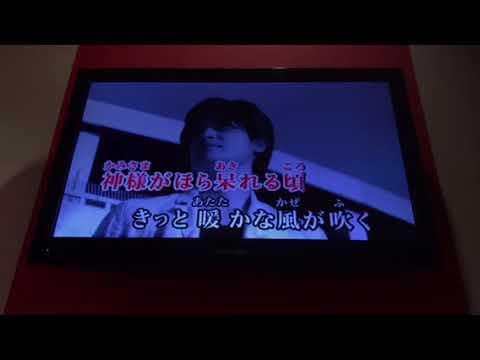 【カラオケ】春が来てぼくら/UNISON SQUARE GARDEN【みさ】