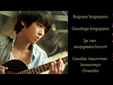 Heartstrings Because I miss you Lyrics