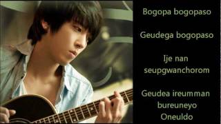 Heartstrings Because I miss you Lyrics