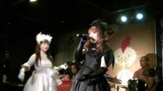 東京・福生チキンシャックで行なわれた「第12回なりきり歌合戦」にて。...