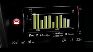 Какой расход топлива Volvo XC60 D4 по трассе?