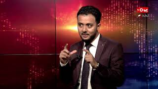 اعلان احدى فصائل الحشد الشعبي الشيعي العراقي استعدادها  للقتال إلى جانب الحوثيين | حديث المساء