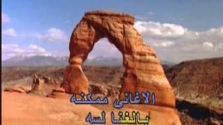 Arabic Karaoke 3ALLY SOTAK MHAMMAD MOUNIR