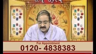 Shiv Jyotish Anusandhan Kendra