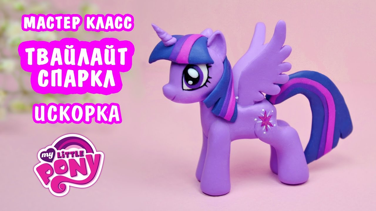Май Литл Пони / My Little Pony купить 95