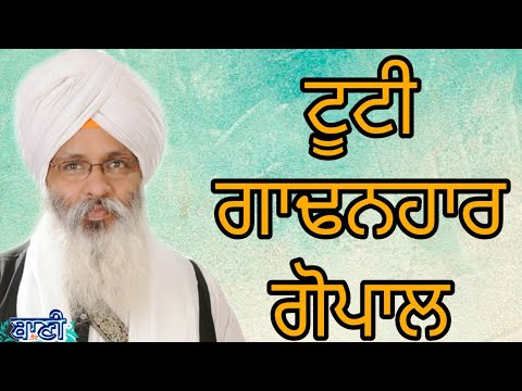 Exclusive-Live-Now-Bhai-Guriqbal-Singh-Bibi-Kaulan-Wale-From-Amritsar-30-August-2020