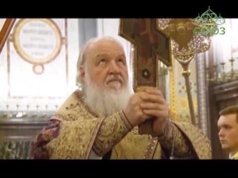 Канун праздника Воздвижения Креста Господня в Храме Христа Спасителя в Москве