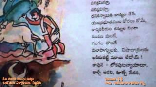 8th Class Telugu Padyam Pratigna, Shubhodaya Vidyalayam, Siddipet