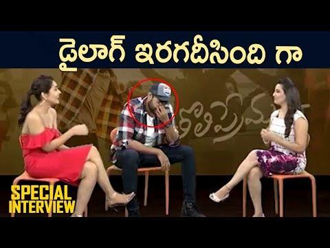 డైలాగ్ ఇరగదీసింది    Rashi Khanna Saying Tholi Prema Dialogues   Latest telugu Movie 2018