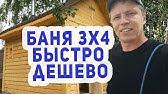 Выгодные цены на все товары для дома. Покупайте пиломатериалы в интернет-магазине леруа мерлен в москве с быстрой доставкой до удобного.