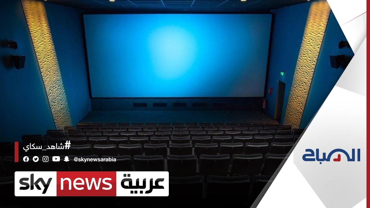 دفاتر مايا أول فيلم لبناني في مهرجان برلين منذ 39 عاما | الصباح  - 14:01-2021 / 2 / 24