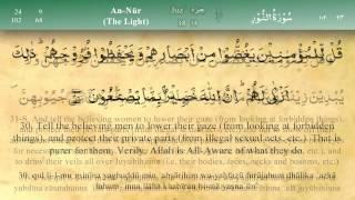 024   Surah An Noor by Mishary Al Afasy (iRecite)