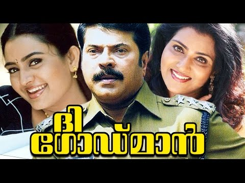 The Godman Malayalam Action Thriller Movie | Malayalam Full Movie HD 2016 | Mammootty, Indraja