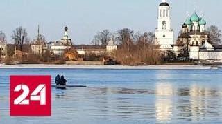 Спасатели вернули на берег катавшихся на тонкой льдине по Волге детей - Россия 24