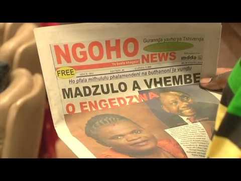 Minister Faith Muthambi launches Imbizo Focus Week