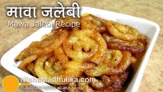 Mawa Jalebi Receipe recipe | Khoya Jalebi Recipe