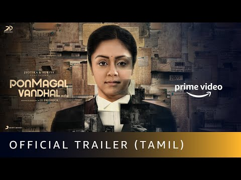 Ponmagal Vandhal - Official Trailer 2020 | Jyotika, Suriya | Amazon Prime Video