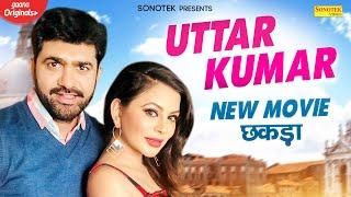 Uttar Kumar   New Haryanvi Film 2020   Sonotek Film