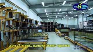 Производство аквариумов БИОДИЗАЙН(Аквариумы в Казани от интернет-магазина