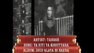 LEBANON 70