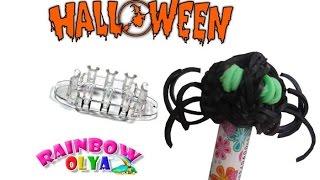 ПАУК из резинок на ручку | Helloween Rainbow Loom Bands
