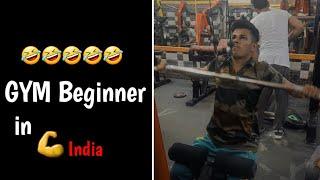 Etni Bhi Exercise Nahi Karni Thi😥🤣 #gym #ytshorts #shorts #gymbeginner || Gabru121 ||