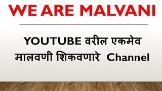 Malvani Language Teaching Channel Introduction