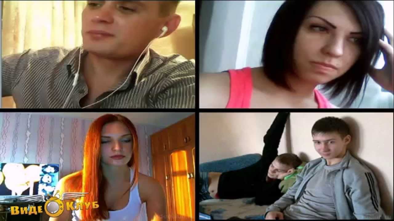 Веб камеры знакомств америки без регистрации