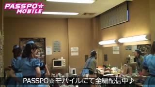 全8都市10公演で開催された「PASSPO☆関東近郊フライトツアー2014」のツ...