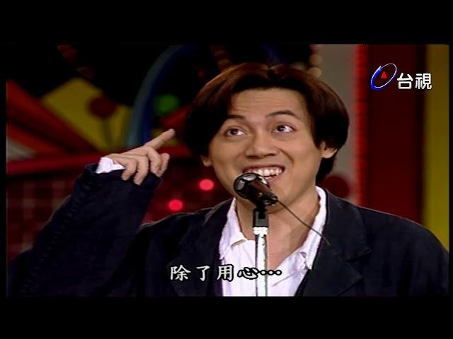 龍兄虎弟音樂教室 來賓:方季惟、小剛、張宇、黃安 EP.110