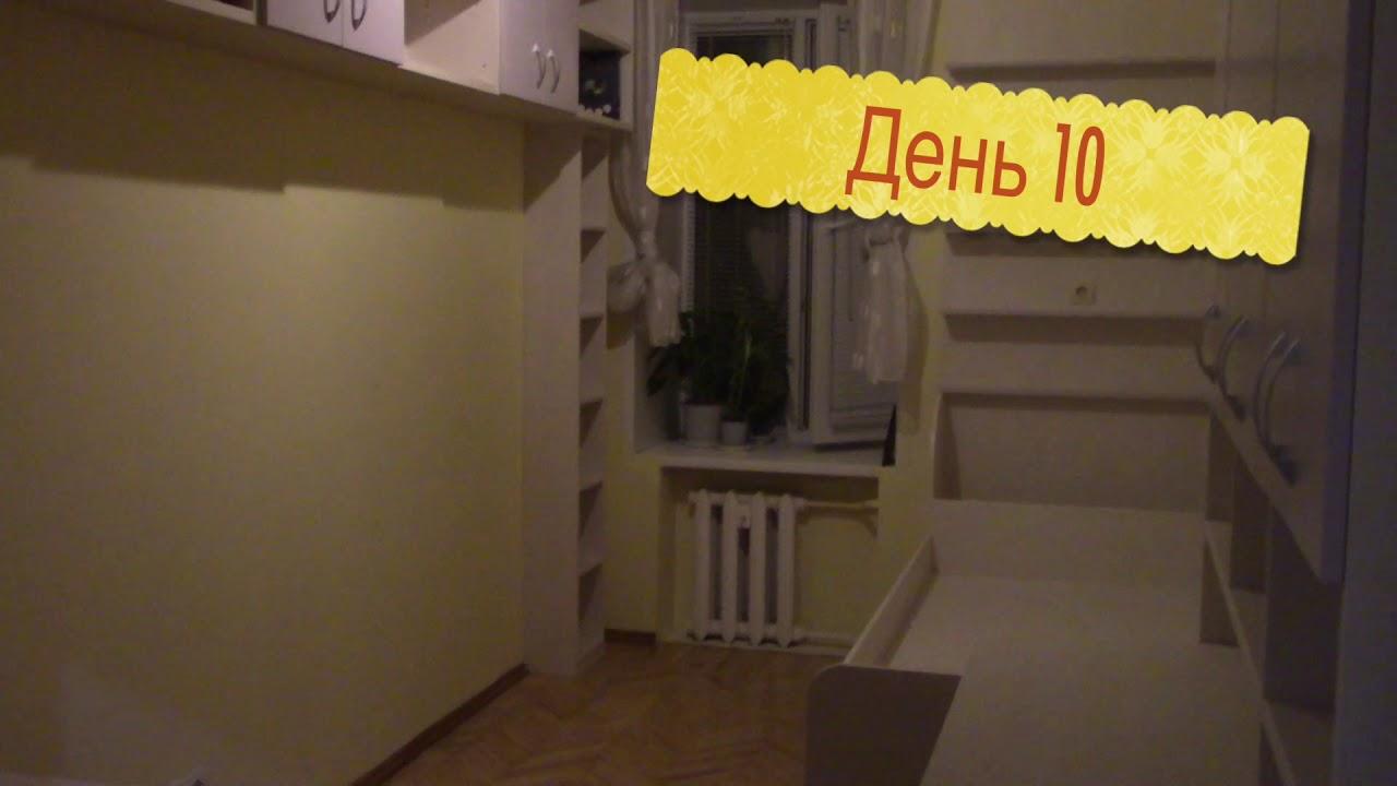 Комната для Подростков до и после | дизайн комнаты девушки студентки