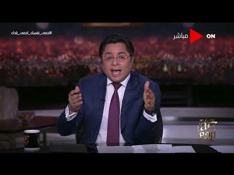 كل يوم - مقال بعنوان  -الفيروس والانترنت وثورة العمل في مصر-  - نشر قبل 9 ساعة