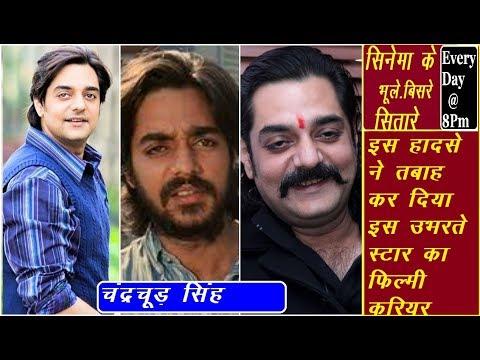 Chandrachur Singh:एक हादसे ने कर दिया इस उभरते सुपर स्टार का करियर तबाह