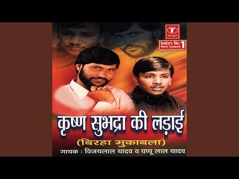 Krishan Subhadra Ki Ladaai