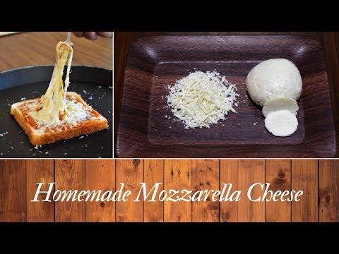 Homemade Mozzarella Cheese Recipe~ताजा दूध से बनाये घर पर मोज़रेला चीज़~Food Connection