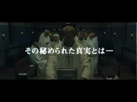映画『神々と男たち』予告編