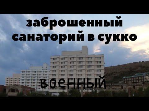 Сталк! Бетонный беспредел!!!Почему так в России?